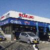 アクリル電照店舗 | 福岡県筑紫郡那珂川町観晴が丘