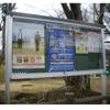 アルミ屋外ポスター掲示板の製作事例。自治会/工場案内/会社案内の掲示に向く。