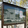 SBアルミ製 ポスター屋外掲示板の製作事例。公園など遊休地地部分を利用し掲示板を設置出来ます。