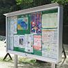 公園の掲示板の製作事例。