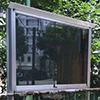 自治会ポスターアルミ製屋外掲示板の製作事例。