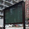 自治会掲示板の製作事例。